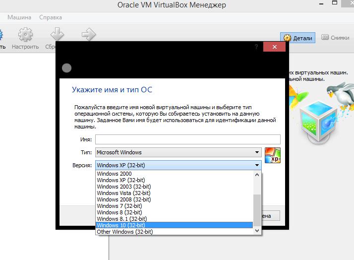 Почему в virtualbox нет 64 выбора 64 битной версии