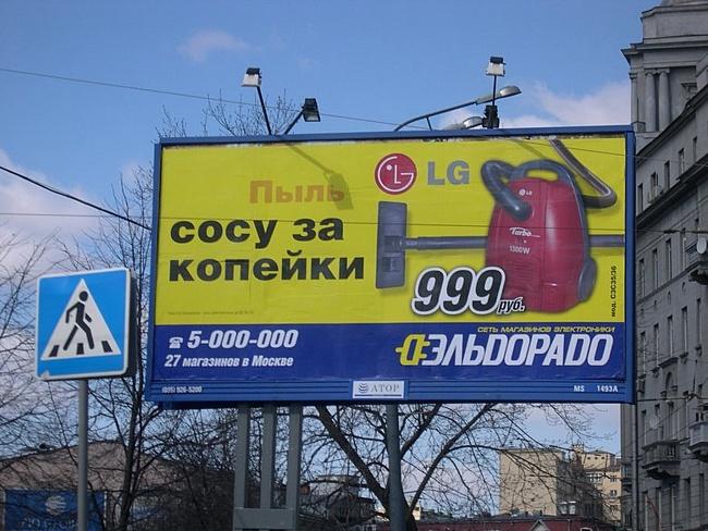 у нас реклама знакомств