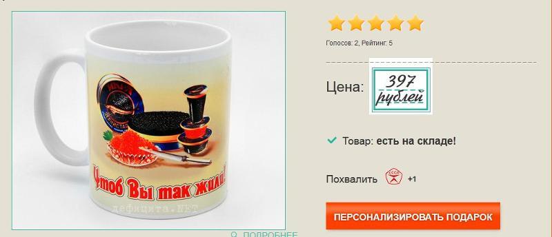 Подарок на 500 рублей подруге 19