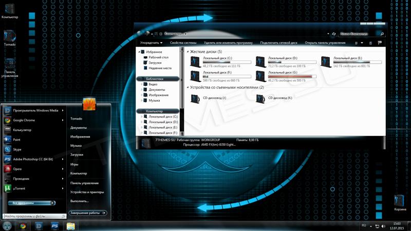 Как создать второй рабочий стол в windows 7 - Leo-stroy.ru