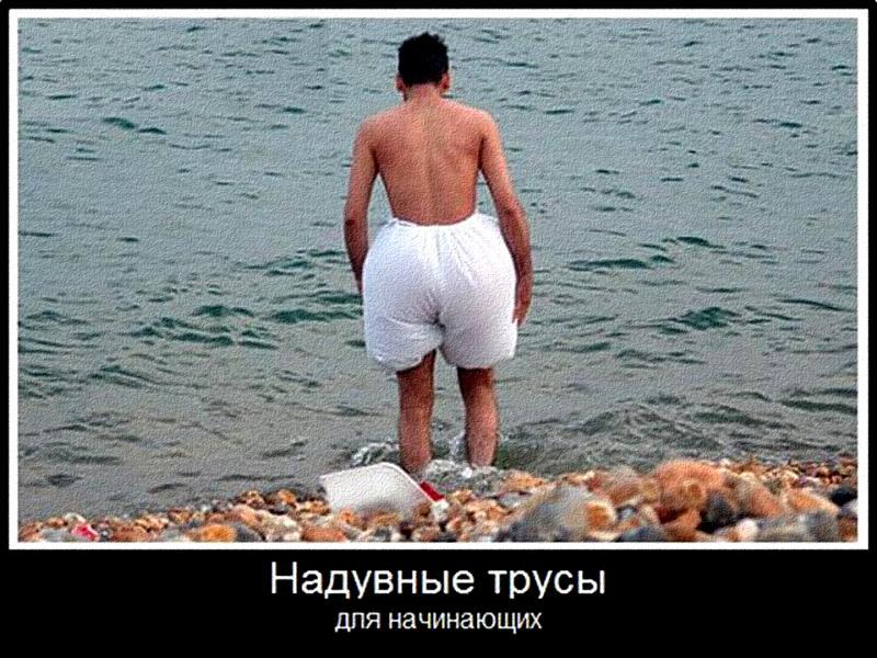 fotosessiya-anfisi-chehovoy-v-bikini