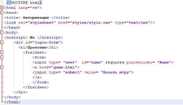 Как сделать чтобы кнопки в html работали