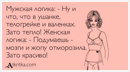 porno-parodii-onlayn-s-russkim-perevodom