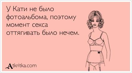 Поздравления на день влюбленных девушек