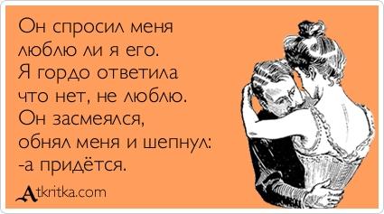 devushki-razbudili-parnya-minetom