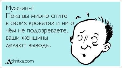 poka-ya-milsya-zhena