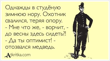 zhenskie-vo-vremya-seksa