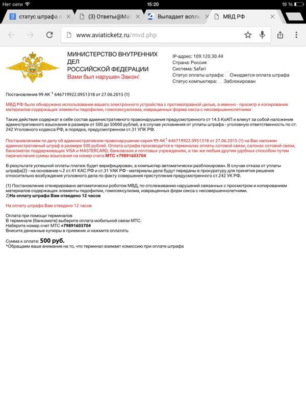 muzhik-zasovivaet-golovu-pizda