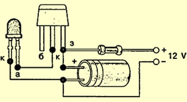 Конденсатор в схеме с транзистором