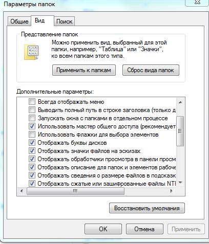 Почему названия файлов стали синими