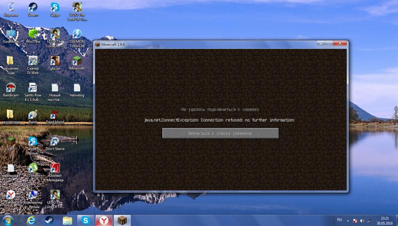 Как сделать чтобы на сервер могли заходить