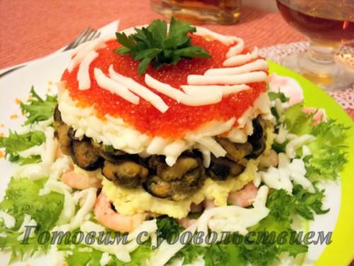 Салаты рецепты для романтического ужина