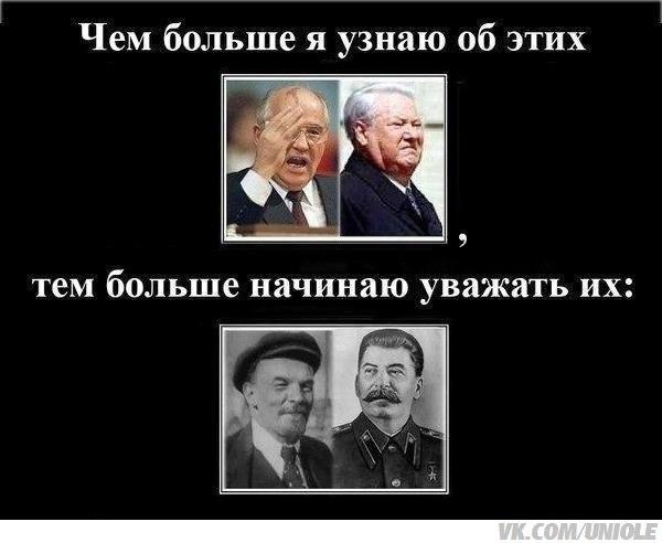 Как сталин создал ссср
