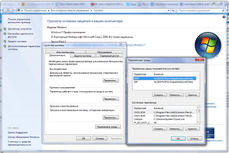 Как сделать чтобы файлы сохранялись на диск d