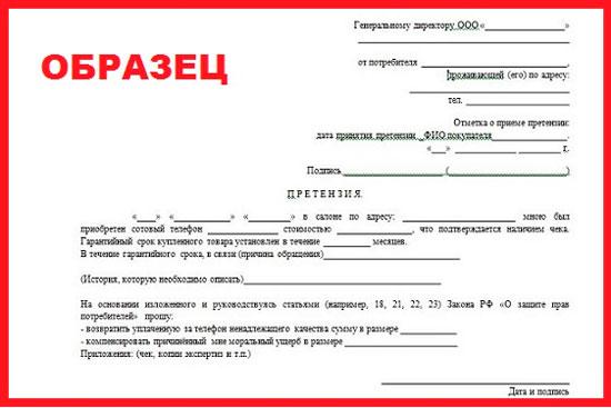 Образцы документов и примеры документов 24 страница