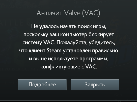 Valve anticheat system vac steam support