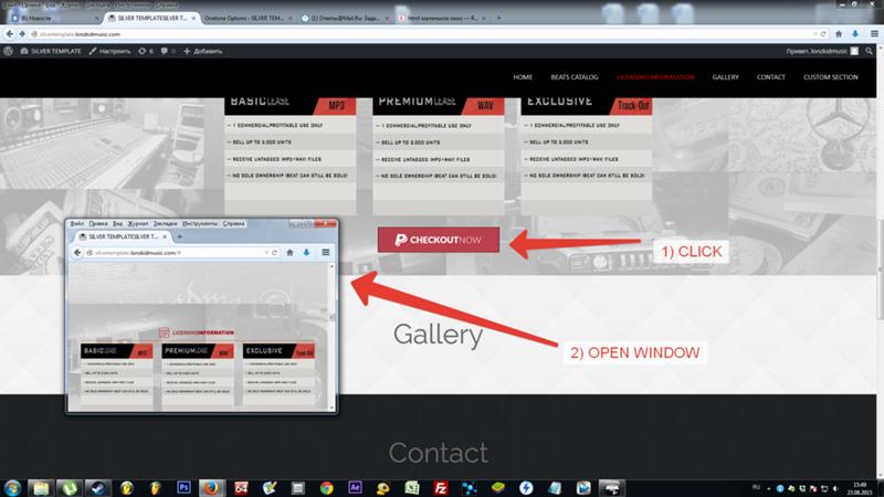 Как сделать кнопки для сайта при нажатии