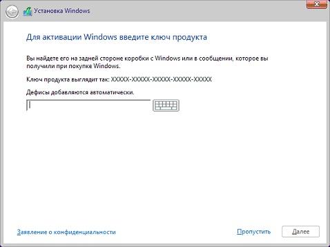 Где находиться активация в windows 8