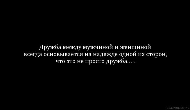 nravitsya-zhenshinam-glotat-spermu