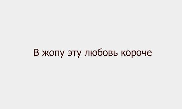 kartinka-v-zhopu-lyubov