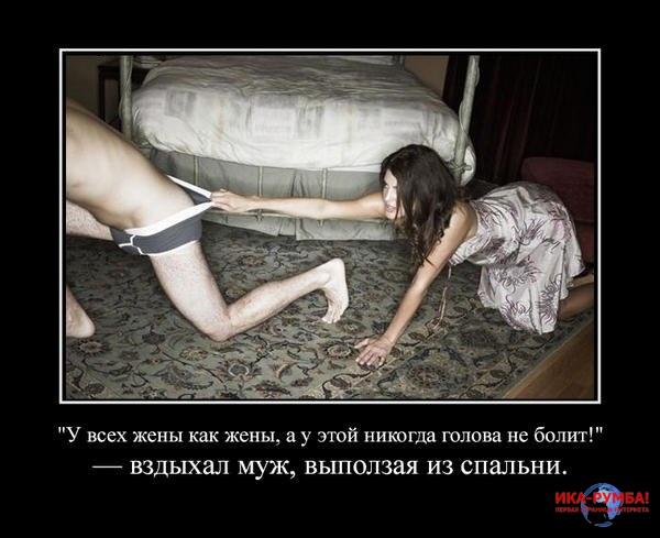ustavshiy-muzhchina-seks