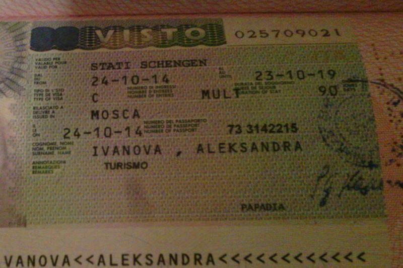 Как сделать шенгенскую визу на 5 лет 50