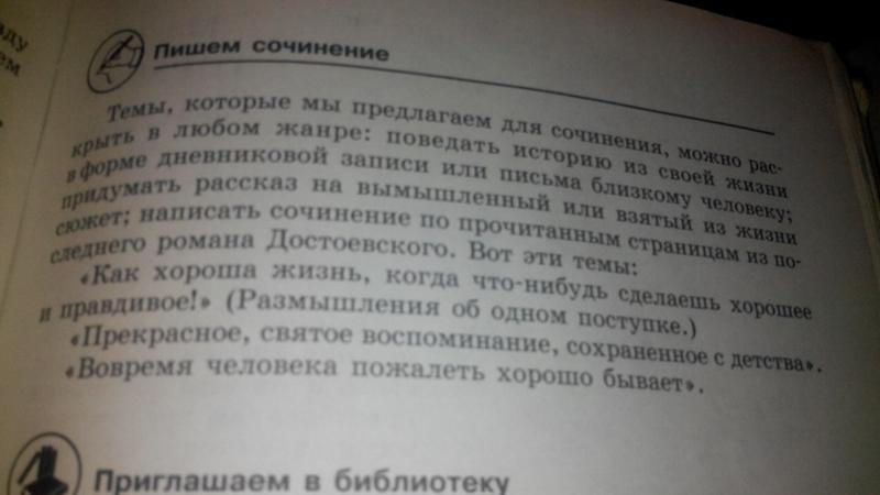 Достоевский произведения картинки