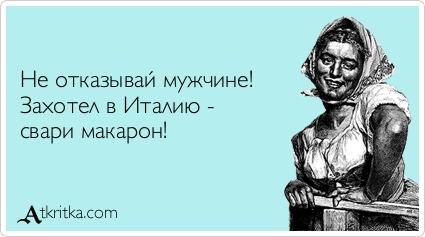Ответы@Mail.Ru: как и чем можна нейтрализовать дядькины домогательства на время?))) Не на всегда)))
