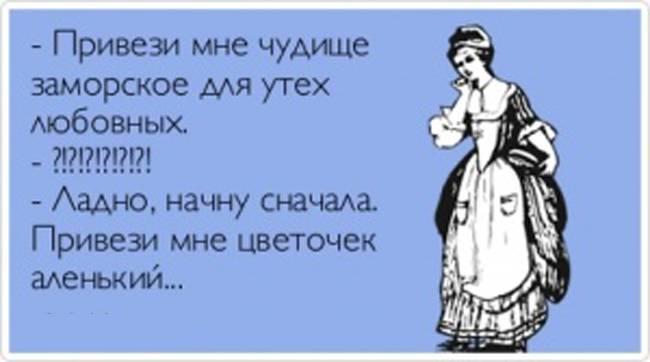 mashina-dlya-uteh
