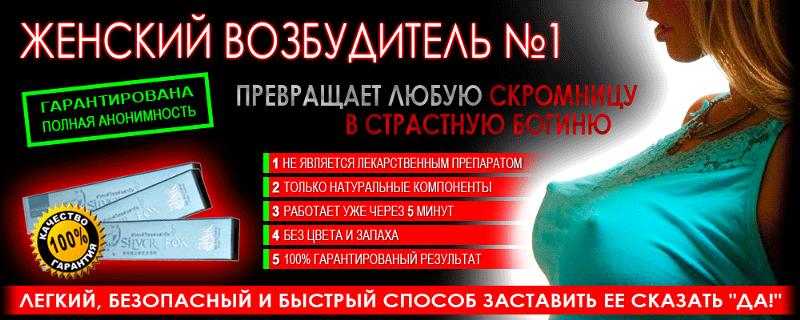 chto-proveryaet-vrach-seksopatolog