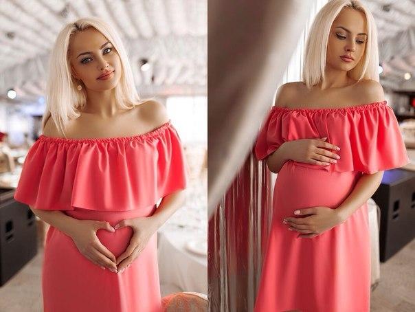 Платье для беременная женщина
