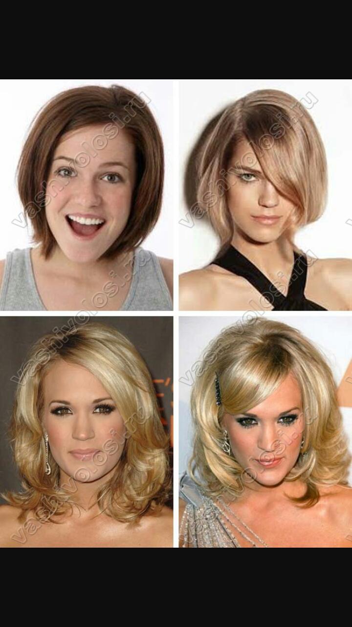 Прически удлиняющие лицо на средние волосы