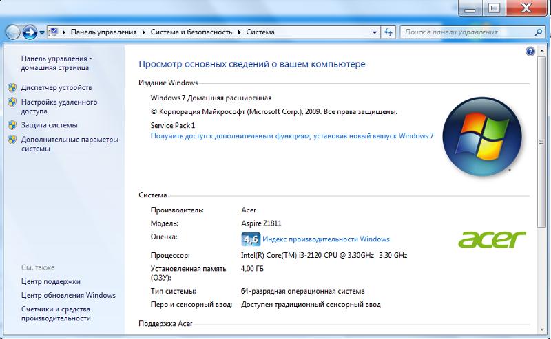 И один из снимков показывает, что минимальными требованиями для пк будут 4 гб оперативной памяти, usb 30, directx 12
