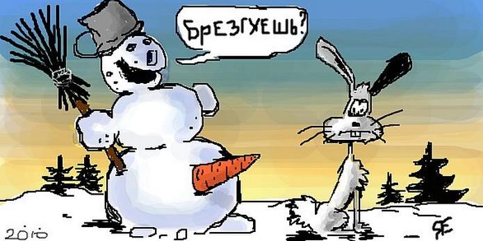 snegovik-poluchil-pizdi