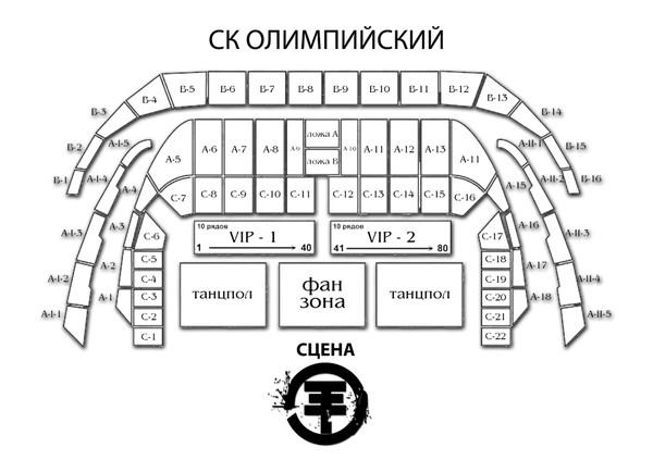 Ск олимпийский крытый стадион схема