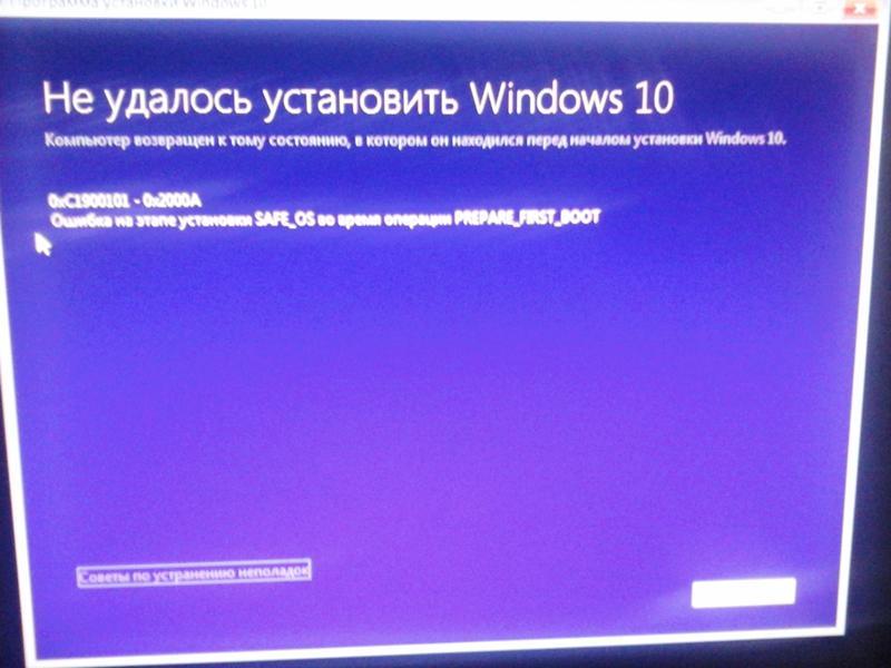 Что делать если при установке windows 7 выдает ошибку 0x80300024