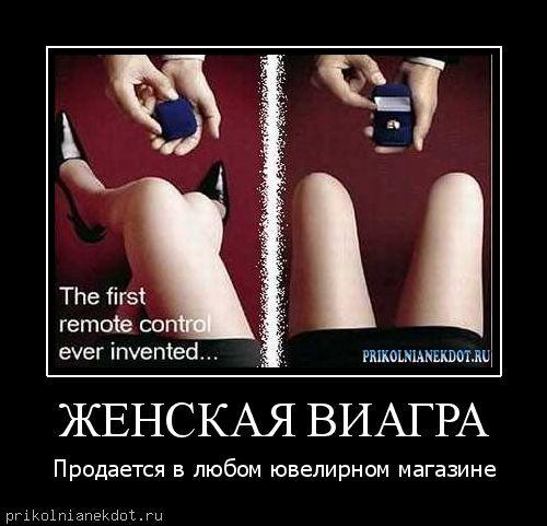 смотреть как подсыпали русским девушкам виагры