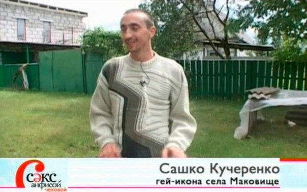 staraya-sovrashaet-moloduyu-russkoe-porno