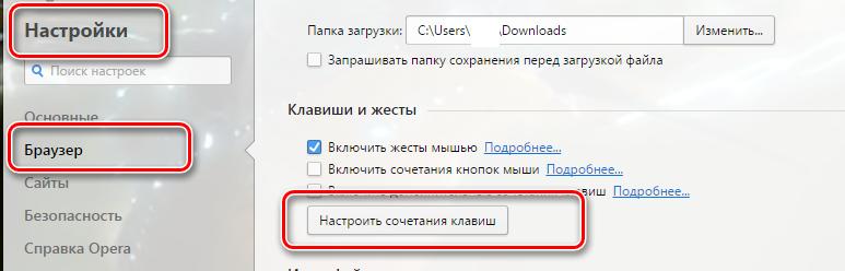 Как построить русскую печку своими руками