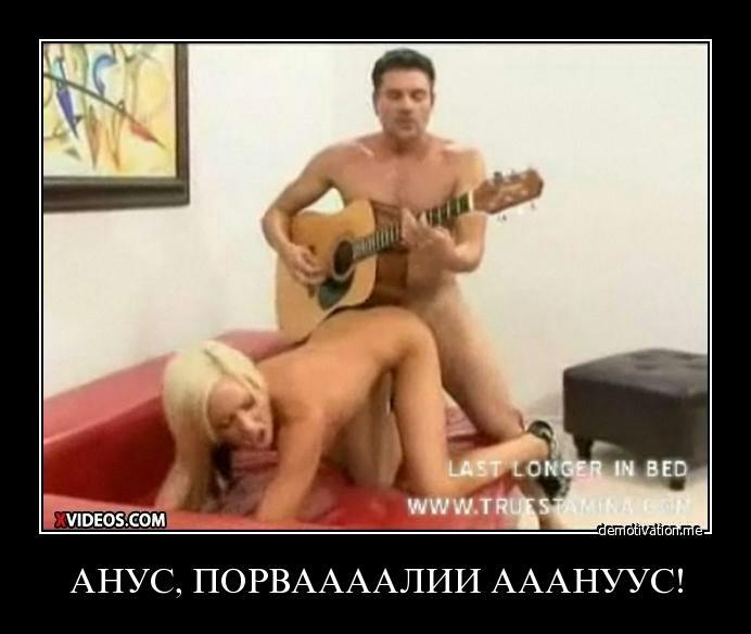 russkiy-domashnie-seks-smotret-onlayn