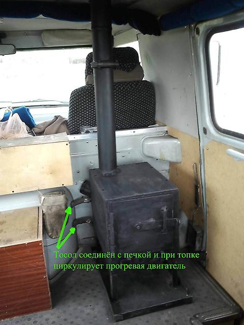 Печка в салон микроавтобуса своими руками