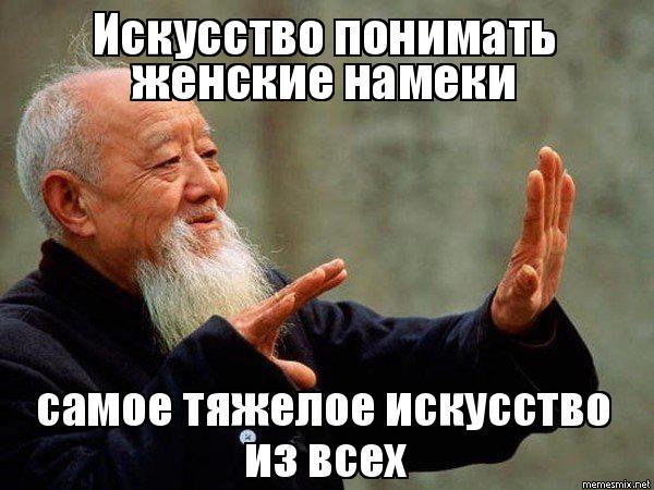 kak-devushki-namekayut-foto