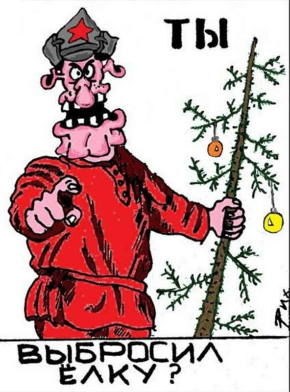 Карикатура: хоровод, валентин дубинин