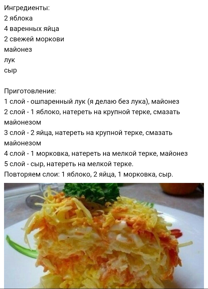 Легкие недорогие салаты рецепты простые