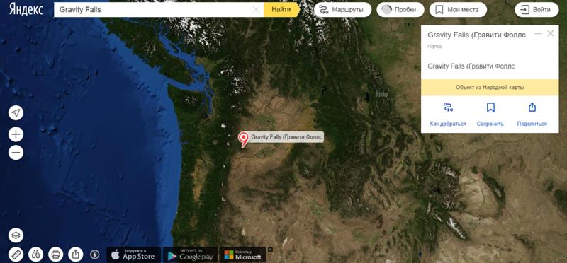 Где находится на карте гравити фолз