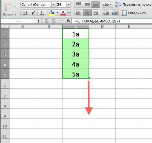 Как сделать нумерацию в эксель - Нева Систем Плюс