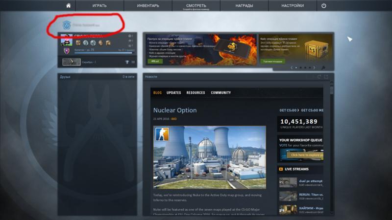Cs go nicht mit dem matchmaking server verbunden