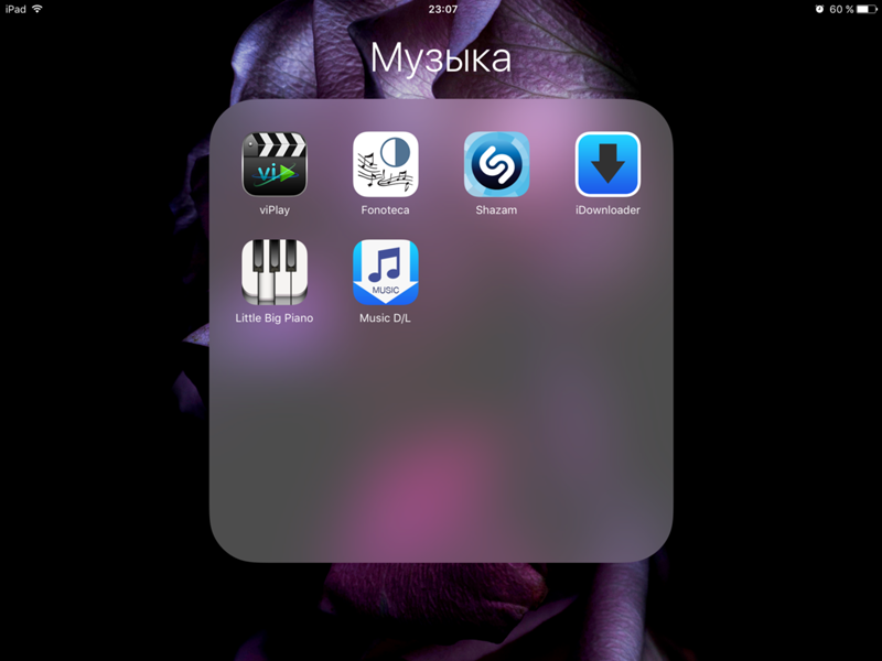 Не могу скачать на айфон 4 приложения из апстор