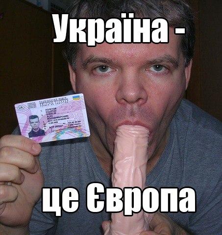 yushenko-soset-huy