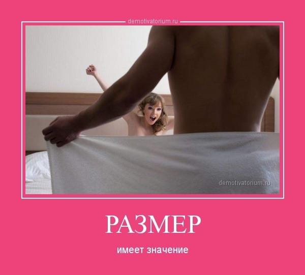 russkaya-zhena-ebet-drug-porno-domashnee